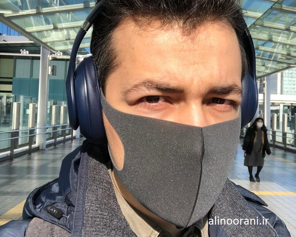 علی نورانی با ماسک سیاه، آماده مبارزه با ویروس کرونا!
