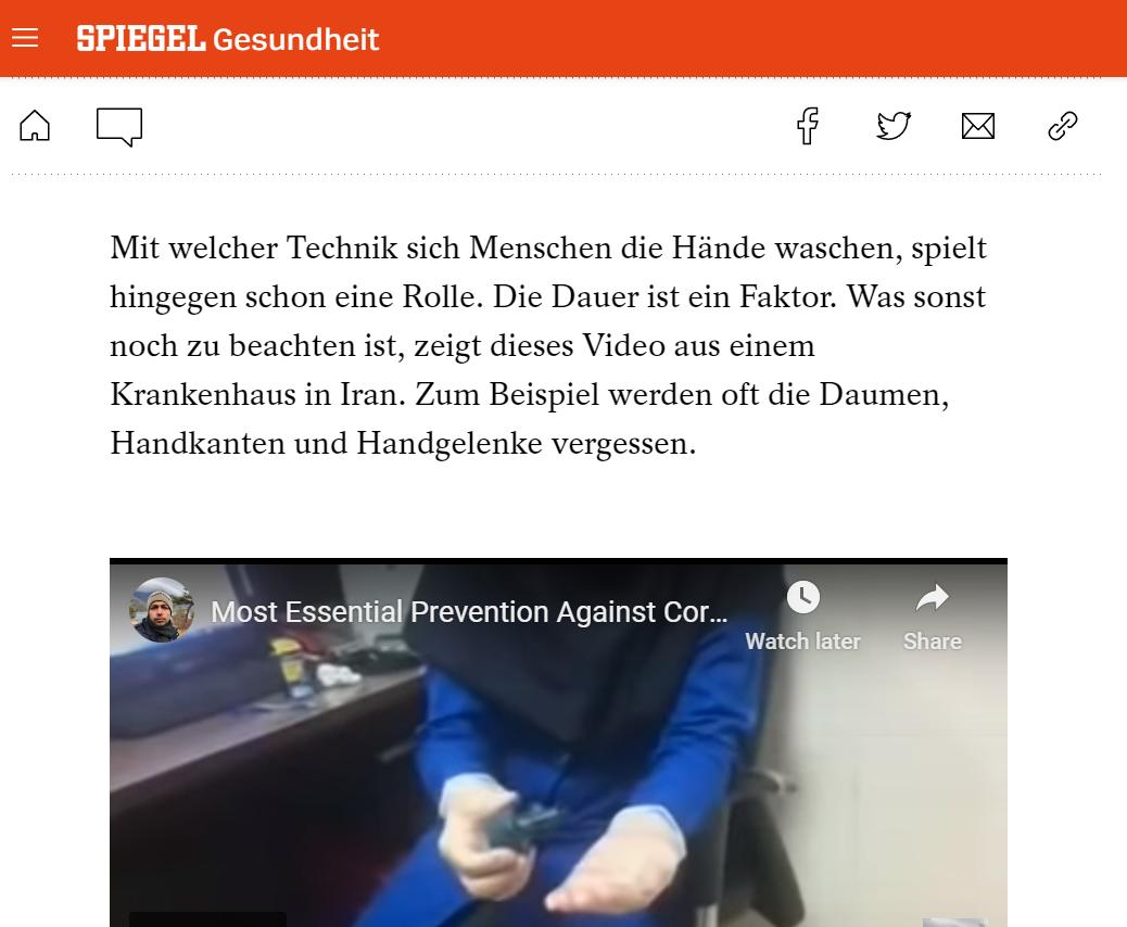معرفی و لینک به ویدیو پزشک ایرانی توسط روزنامه اشپیگل آلمان برای مقابله با ویروس کرونا