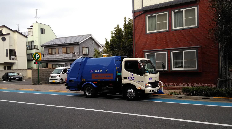 کامیون حمل زباله در توکیو