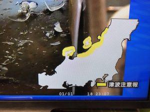 نقشه مناطق آسیب پذیر با رنگ زرد مشخص شده است