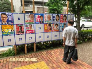 تابلوهای شمارهدار نصب شده در هر محله برای پوستر نامزدهای انتخاباتی ژاپن.