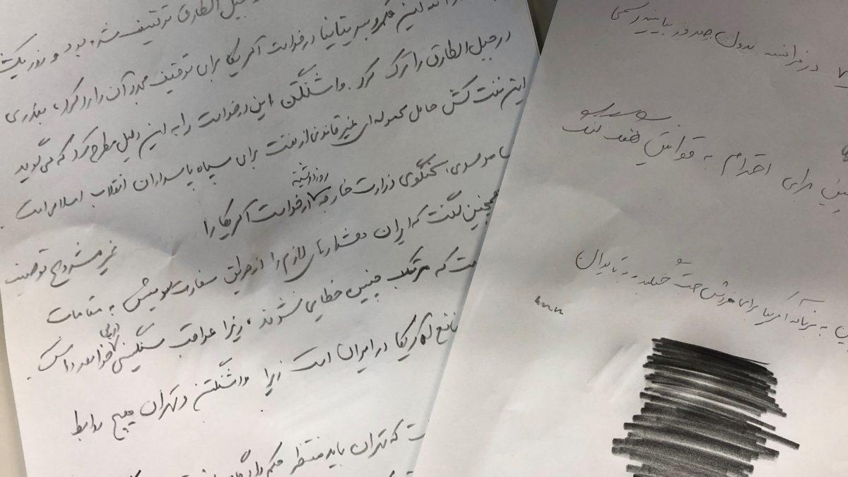 ترجمه دستی خبر روی کاغذ