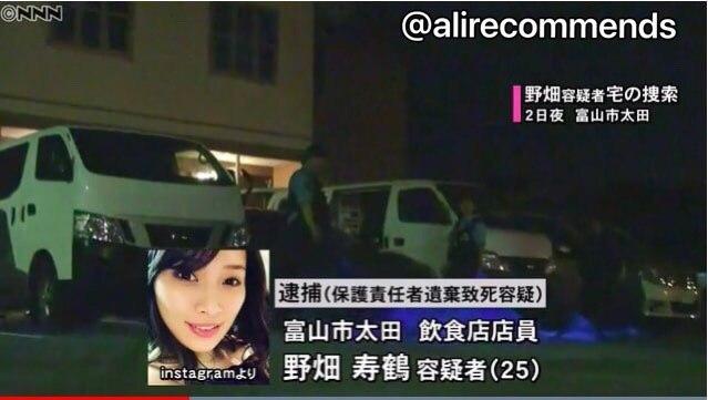 زنی ۲۵ ساله در استان تویامای ژاپن دختر ۱۱ ماهاش را جمعه ۳ اوت 2019 در ماشین جا گذاشته و منجر به مرگ کودکش شد