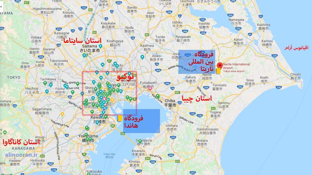 فاصله فرودگاه ناریتا و فرودگاه هاندا با توکیو، پایتخت ژاپن