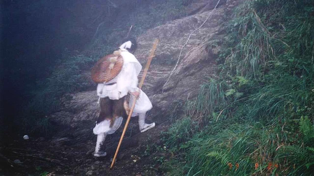 شیونوما در حال انجام «ریاضت هزار روزه در کوه»