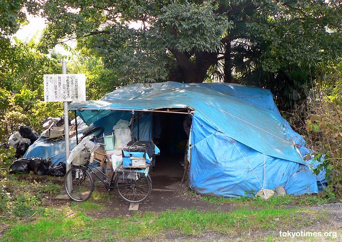 کاملترین بررسی بی خانمان های ژاپن