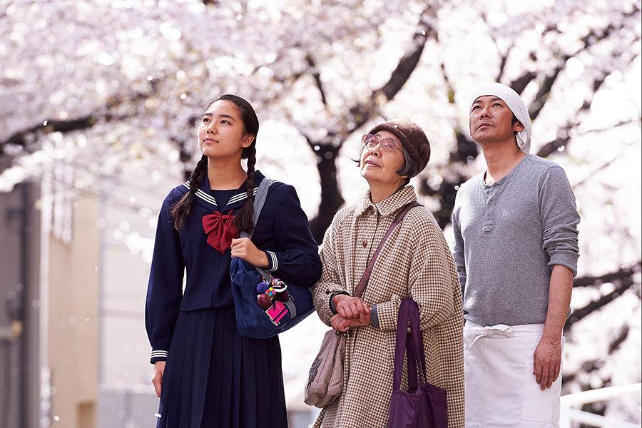 فیلم ژاپنی لوبیای شیرین (آن)