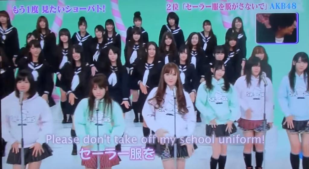 تصویری از ویدیو کلیپ «خواهش می کنم یونیفرم ملوانیم را در نیاور» با اجرای گروه AKB48