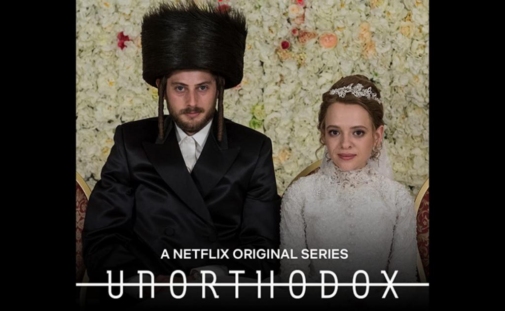 فیلم آن-ارتدوکس (Unorthodox) شاخه حسیدی از افراطیان یهودی را به تصویر می کشد.