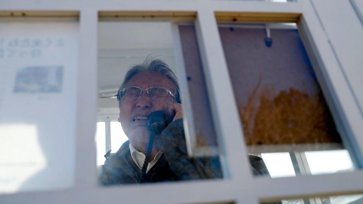 مردی ژاپنی در کیوسک تلفن باد در حال خداحافظی با عزیز از دست رفته اش