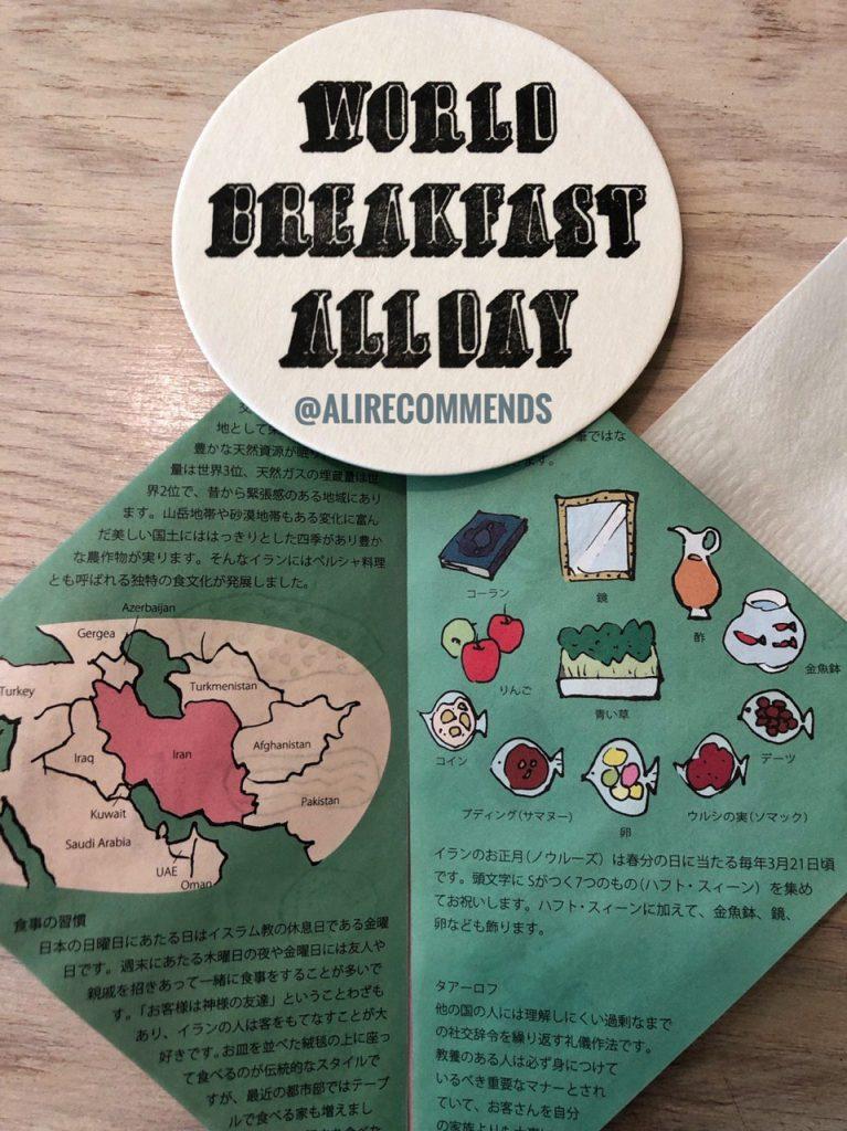 توضیحاتی که این رستوران برای منوی صبحانه ژاپنی تهیه کرده بود